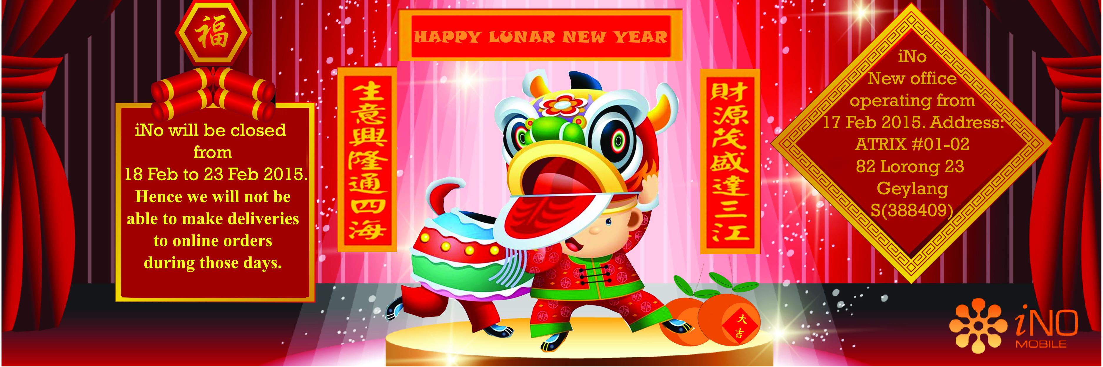 iNo-Chinese-New-Year-Banner